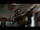 сцена в тире / смертельное оружие 1987