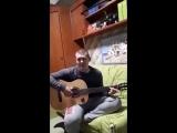 Дворовая песня- исполняет сыночек Сереженька)))
