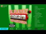 EK Playaz - ИграDaПобеда (Альбом 2003 г)