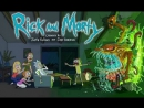 GamesFilm ✌Live Рика и Морти 3 сезон