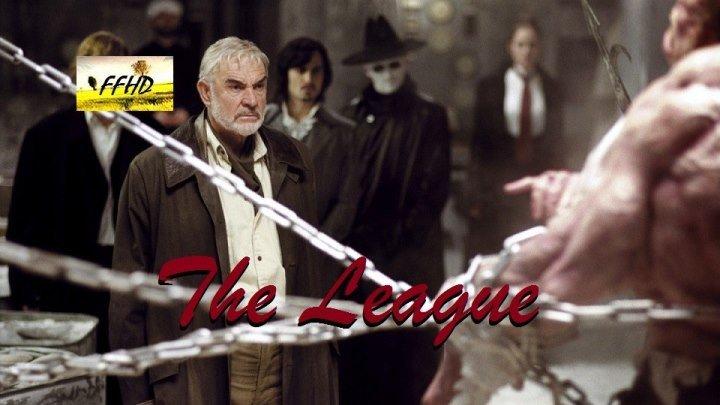 Лига выдающихся джентльменов The League of Extraordinary Gentlemen (2003)