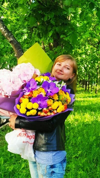 Олеся Кутузова