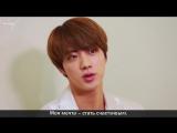 [Rus Sub] [Рус Саб] STOKES & FRIENDS: SPOTLIGHT 방탄소년단 진 프로모 영상|| BTS Jin Ver