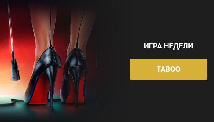 Обзор онлайн казино RED Пингвин:  X85uCN3-XbQ