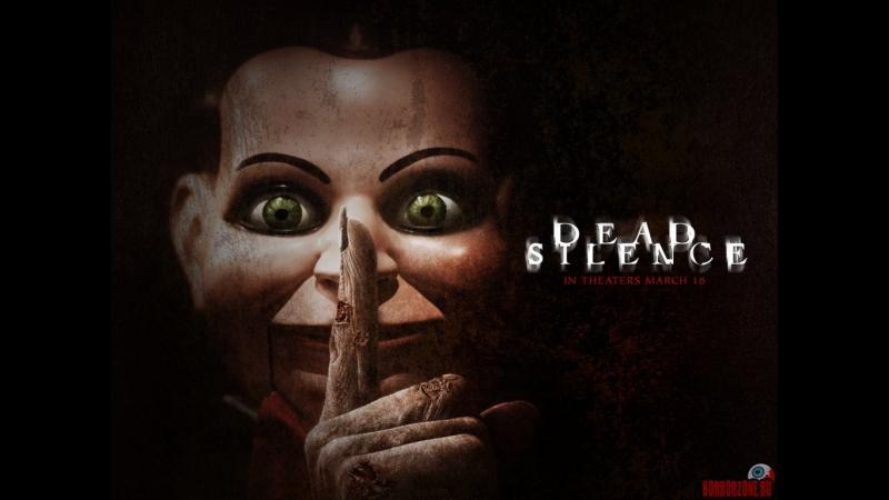 Фильм Ужасов - Мёртвая тишина (2007) Ужастик про Кукол