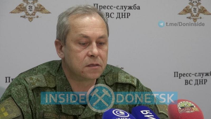 Басурин о ЦРУ в Авдеевке и провокациях 06 03 2018
