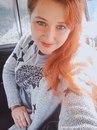 Ксения Пипенко фото #43