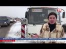 На выезде из Симферополя пробки и аварии Прямое включение Марины Патриной