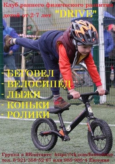 Евгения Малышева