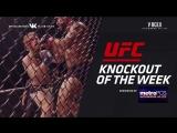 KO of the Week- Paul Felder vs Danny Castillo.mp4.mp4