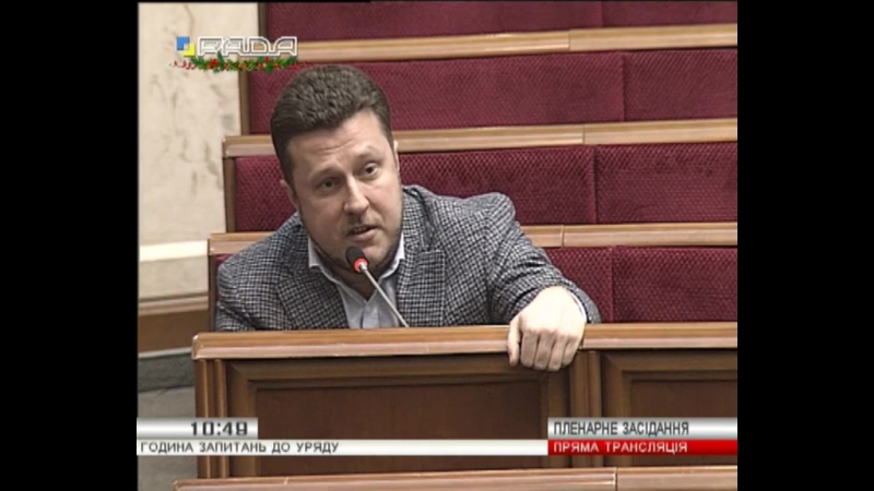 Антон Яценко продовжує боротись за виплату зарплат працівникам ПАТ Черкасиобленерго