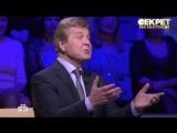 Лев Лещенко и Владимир Винокур в передаче