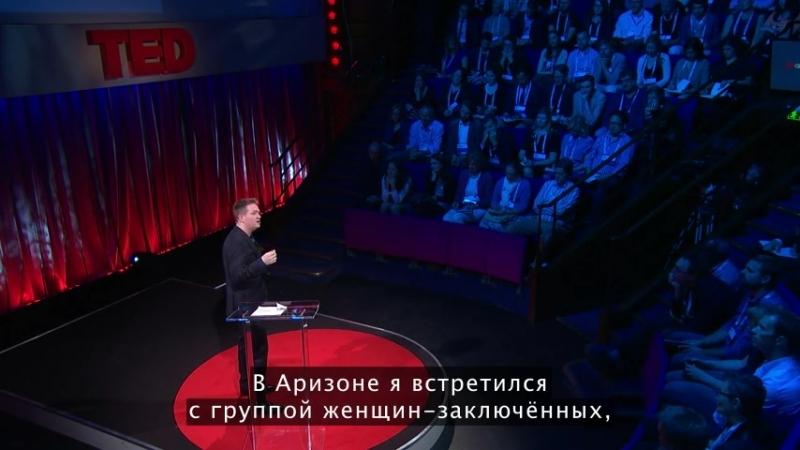 Йоханн Хари | TEDGlobalLondon Всё, что вы знаете о наркозависимости, неправильно