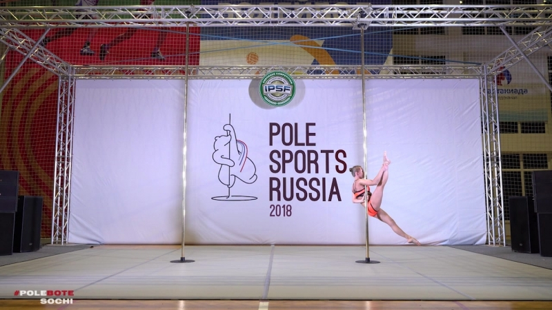 POLE SPORTS RUSSIA 2018   Сенокосова Виктория_Kemerovo, Russia