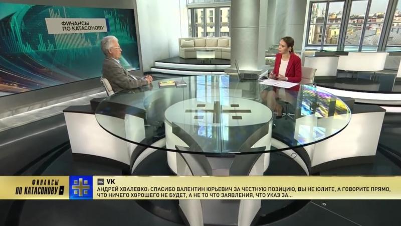 «Финансы по Катасонову». Прирост резервов, отчёт Банка России и … снова Медведев