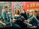Cerna Neco - Ich Bin Der Brennende Komet (Lacrimosa cover)
