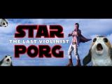 Shirtless Violinist - Epic Star Wars Violin Medley