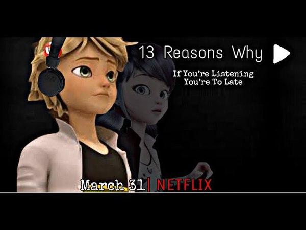 Miraculous Ladybug- 13 reasons why trailer