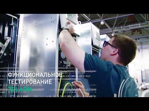 Sec15_Etalon Технология проекта PnP