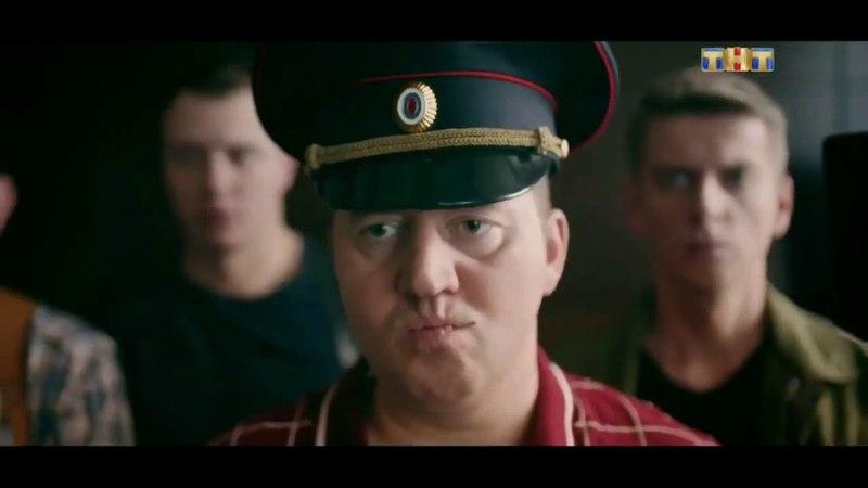 Полицейский с Рублевки приколы, порно баста крид фейс песня сериал дойки москва камеди клаб