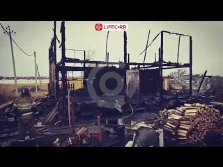 В Новгородской области в пожаре погибло 5 человек