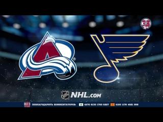 Колорадо - Сент-Луис (НХЛ)