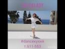 Salsa Lady Тольятти Женский стиль в сальсе Тольятти DanceКухня
