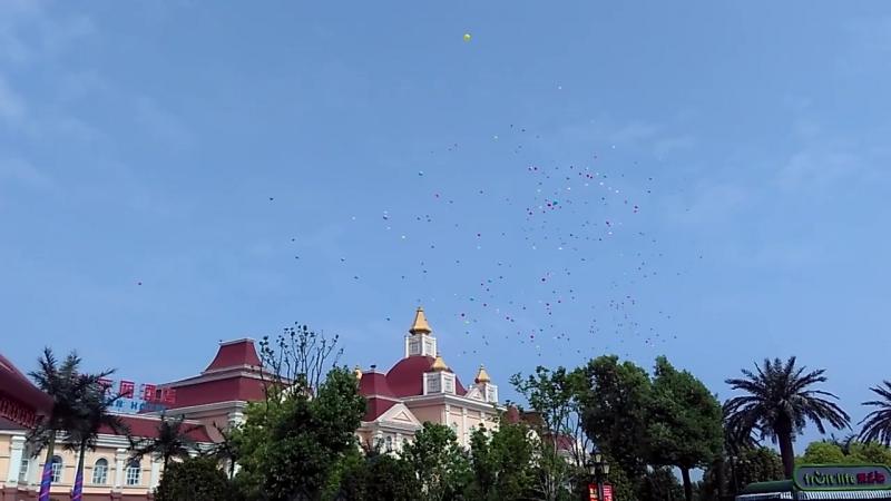 Шарики в небо на открытии сезона китайского парка