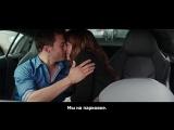 Сцена секса в машине