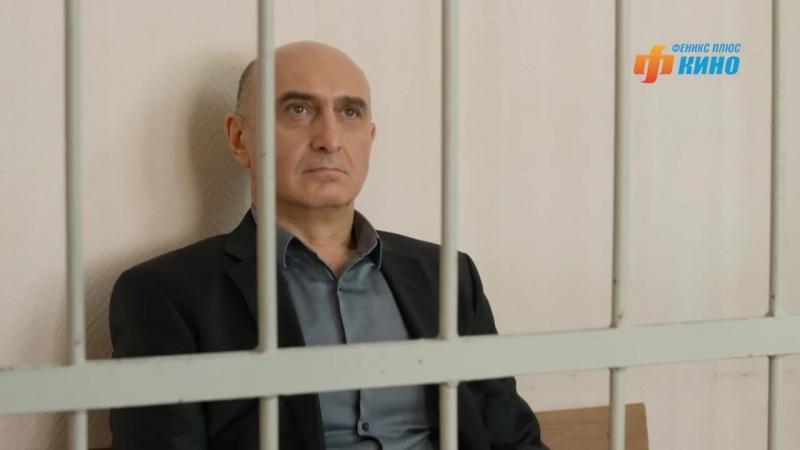 Двойная жизнь 2018 криминальная мелодрама сериал 08 серия