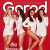 Журнал Gorod Ижевск