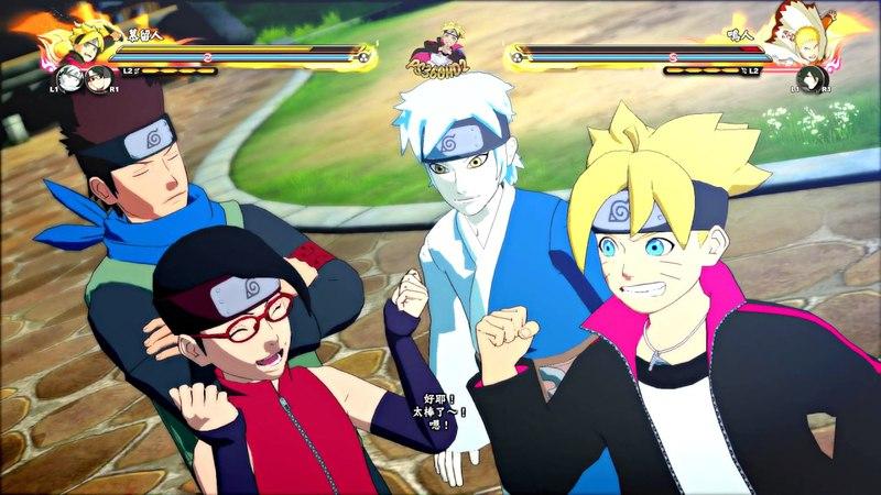 ROAD TO BORUTO All Ultimate Jutsu's Team Ultimate Jutsu's Naruto Ultimate Ninja Storm 4