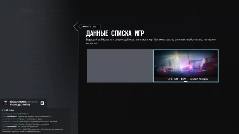 Aquila de Legio vs Good Game Bitches | Rainbow6-RUSSIA