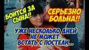 Дом 2 Новости 23 Апреля 2018 (23.04.2018) Раньше Эфира