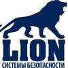 LION (Лайон) СПб - Охрана и безопасность