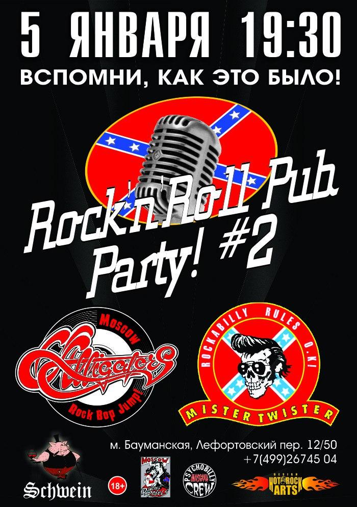 05.01 Rock'n'Roll Pub Party в клубе Швайн!