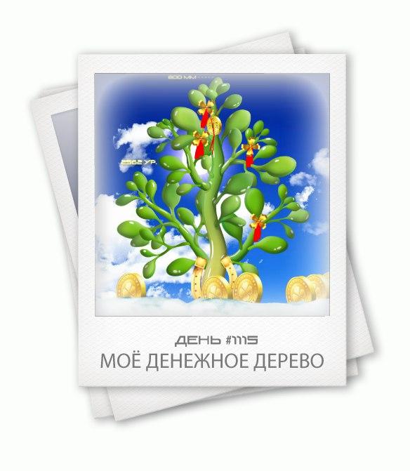 Andrei Manonnovih | Донецк