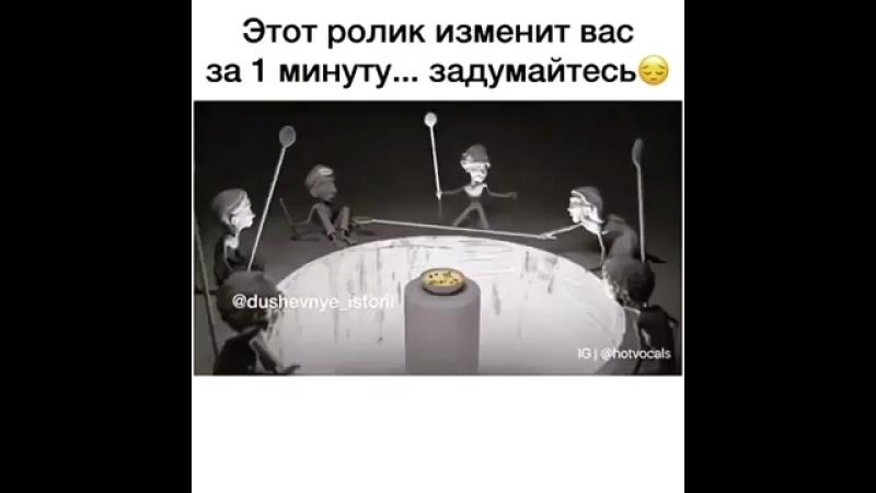 Суть отношений)