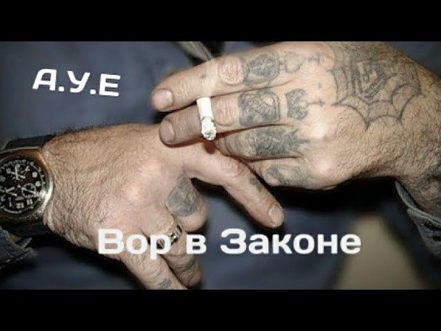 Криминальный Фильм Вор в Законе 2018