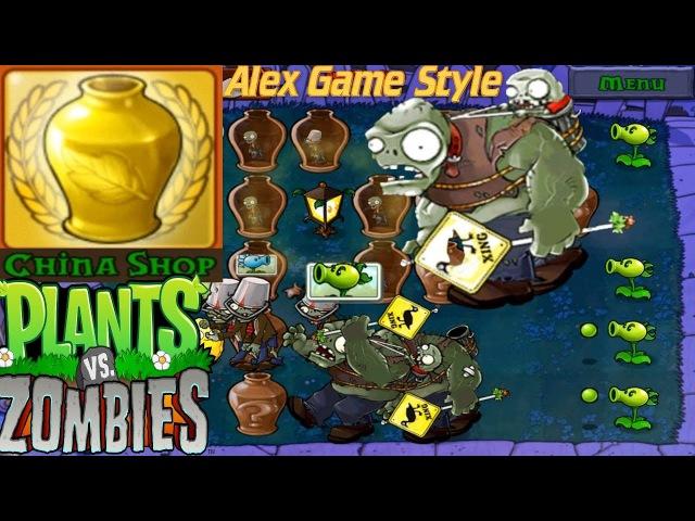 Plants vs. Zombies - Vasebreaker Endless Streak 1-15 || Achievement China Shop (Android HD) Ep.123