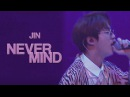 SIN COLLABORATION JIN NEVERMIND Live BTS HOME PARTY
