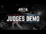 Rashaad, Poppin' Sam, Monstapop, Future, Popchen, Jaygee | Style Dynasty 風格王朝 2017 | Judges Demo | Danceproject.info