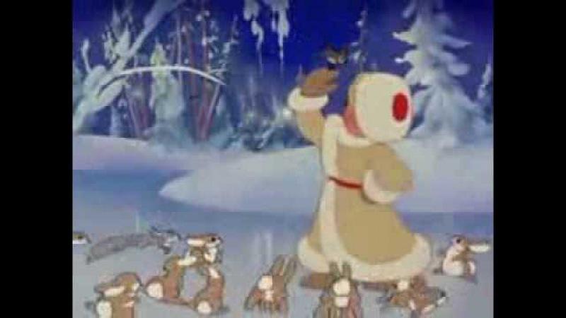 Зимняя сказка 1945 2012 мультфильм