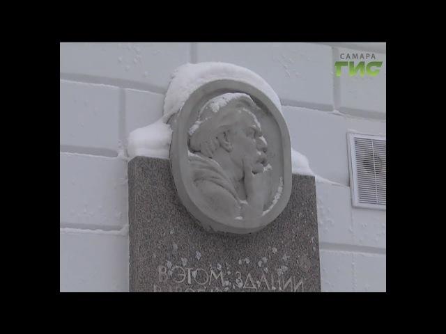 Здесь работал Максим Горький. На площади Революции отреставрировали три памятн ...