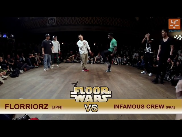 Floorriorz VS Infamous [Breaking 3on3 Quarter-Final] ▶ Floor Wars ◀ Denmark 2016