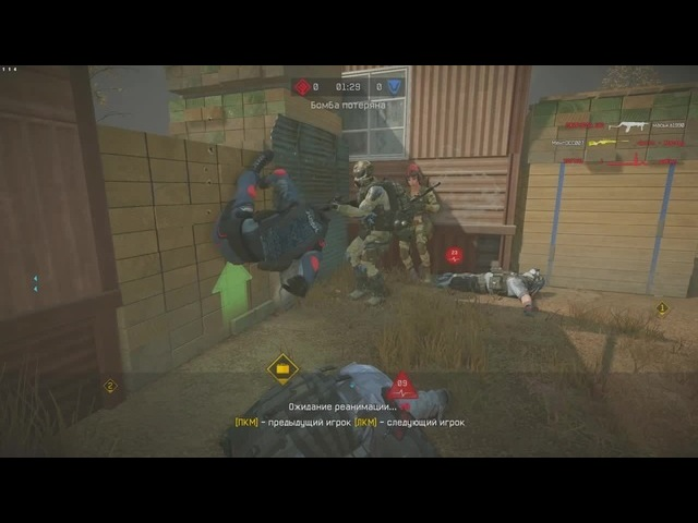 Warface (You Spin Me Round)