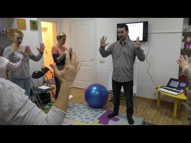 Нейрокоррекция: упражнения