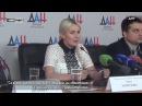 Со всеми украинскими преступниками мы обязательно встретимся в Гааге Дарья Морозова
