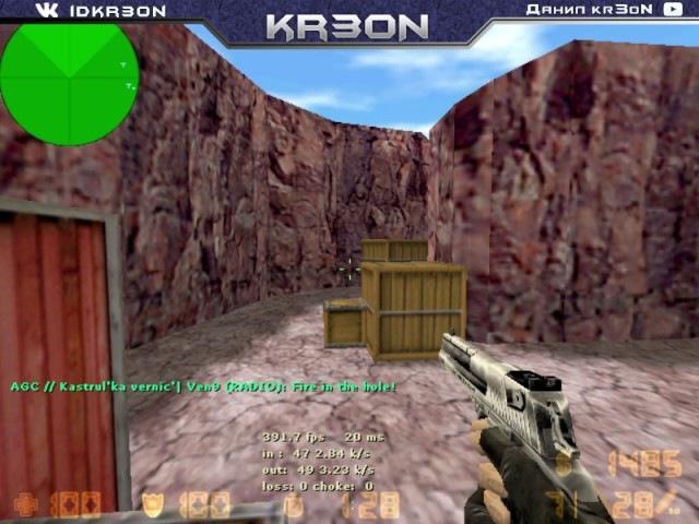 Play Live by kr3oN TEAM AGC VS TEAM MS