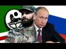 Кто больше террорист, Басаев или Путин?
